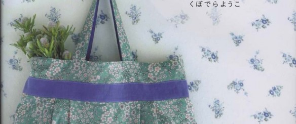 Translating and Tweaking a Japanese Slouchy Bag