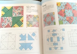 WIP Wed:  Block 19 & 20 of The 163 Japanese Patchwork Book